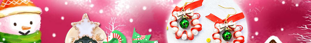 クリスマスクラフト用品コレクション